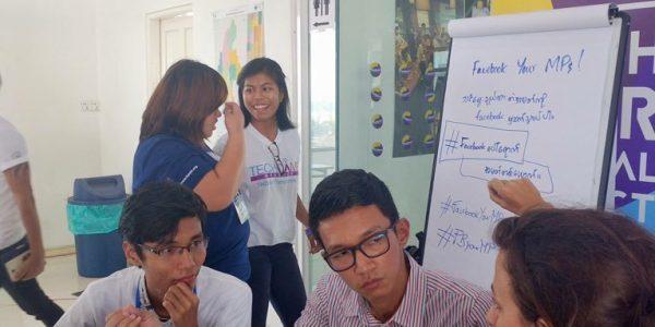 Participants Develop Solutions at TechCamp Myanmar